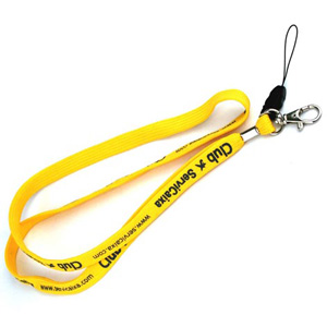 Lanyards V2 - Promotional USB Flash Drive